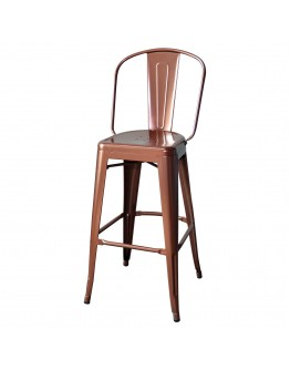 engrom Metal Bar Chair, Rose
