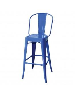 engrom Metal Bar Chair, Blue