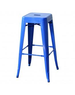 engrom Metal Bar Stool, Blue